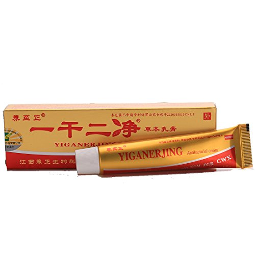 MQ Natural Chinese Herbal Medicine Cream Eczema Dermatitis Psoriasis