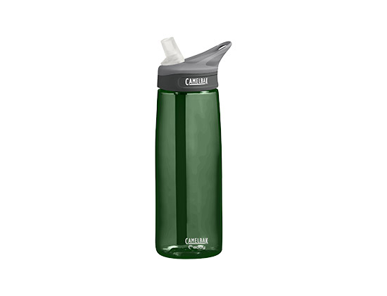 Get A Free CamelBak Eddy Water Bottle!