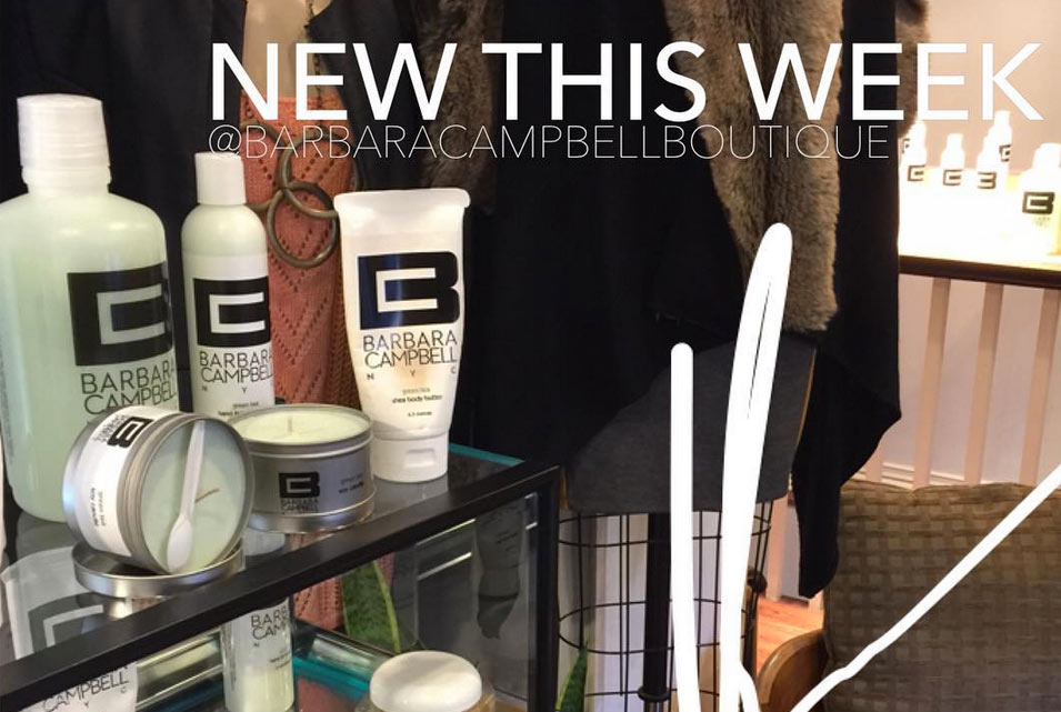Get Your Beauty Product Sample from Barbara Campbell NYC