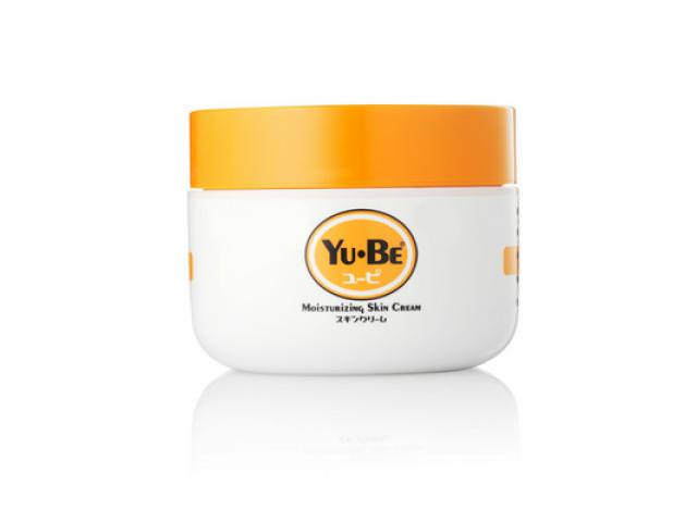 Get A Free Yu-Be Moisturizing Skin Cream!