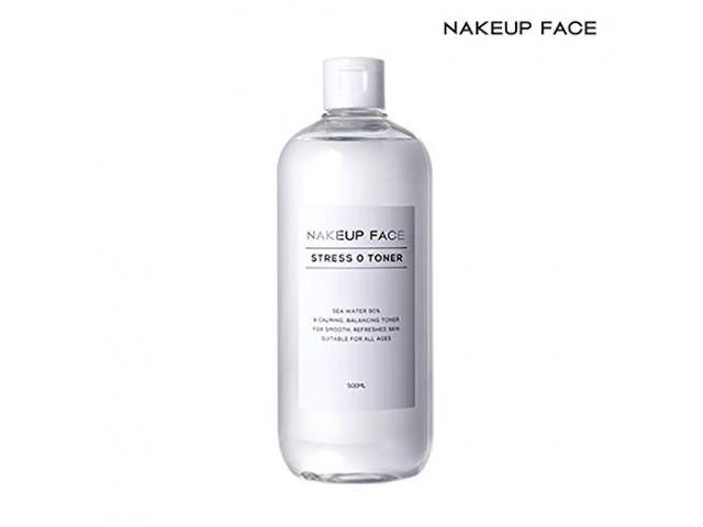 Get A Free Nakeup Face Stress Zero Toner!