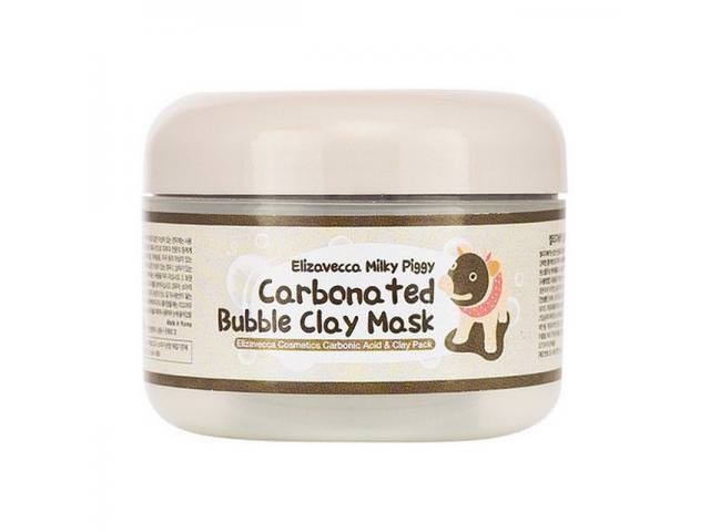 Get A Free Elizavecca Carbonated Bubble Clay Mask!