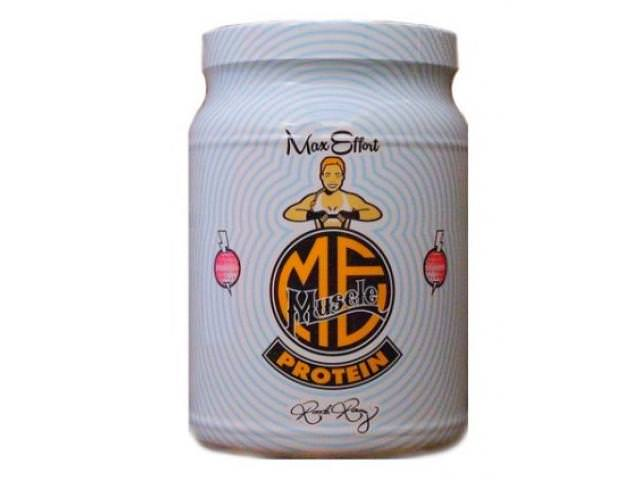 Get 2 Free Max Effort Muscle Supplements!