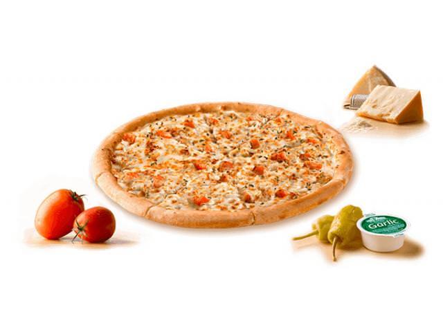 Get A Free Papa John's Pizza!