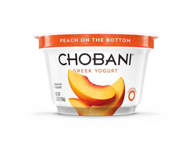Get A Free Chobani Yogurt!