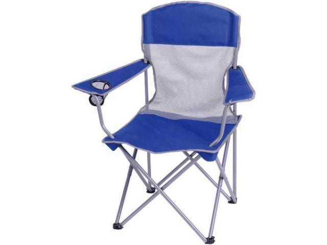 Get A Free Ozark Trail Basic Mesh Chair!