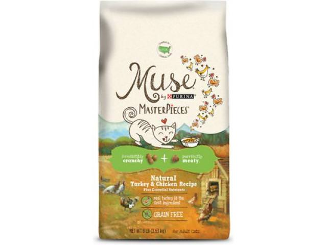 Get A Free Purina Muse MasterPieces Cat Food!